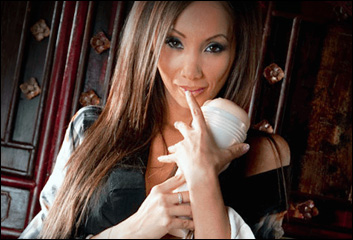 Fleshlight Girl Katsuni